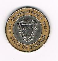 &  BAHRAIN  100  FILS  1995 ( 1415) - Bahreïn