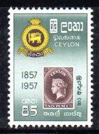 T467 - CEYLON SRI LANKA 1957 , Yvert N. 312  ***  MNH - Sri Lanka (Ceylon) (1948-...)