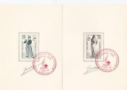 CENTENAIRE DE LA CROIX ROUGE 1963 BORDEAUX PREMIER JOUR YT 1400-1401 SIGNE JULES PIEL                        TDA100 - Croix-Rouge