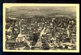 KOSOVO - Prizren / Not Circulated, 2 Scans - Kosovo