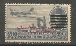 Egypt  - 1953 Airmail Of 1952 With Double Obliteration Bars 200m MNH **    Sc C89x - Egypt