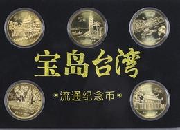 2003-2005 CHINA LANDSCAPE OF TAIWAN ISLAND  COMM.COIN 5V - China