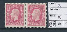 BELGIAN CONGO 1886 ISSUE COB 2 MNH - 1884-1894 Precursori & Leopoldo II