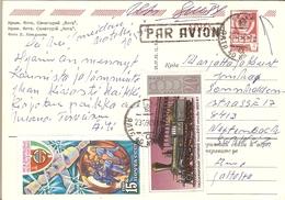 Russie URSS 1985 - Entier Postal 4332(76) - Cachet Yalta Sur CP Sanatorium - YT 4477 (locomotive) - 4704 (Intercosmos) - 1923-1991 URSS