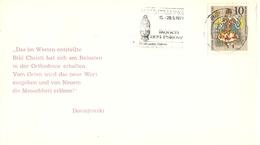 Allemagne Berlin 1971 - Enveloppe Avec Flamme Ausstellung Ikonen Aus Pskow - Citation Dostoievski - YT 374 - [5] Berlin