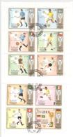 Sharjah 1972 Used 1972 Football Soccer Jules Rimet Cup - Sharjah