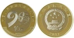 2017 CHINA  Commemorative Coin 90 ANNI.OF PLA 1V - China