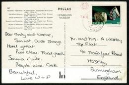 Ref 1236 - 1980 - Postcard Crete Greece To Birmingham UK- Malia Postmark - Greece