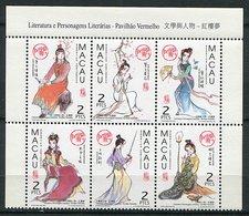 """(CL 4) Macao ** N° 936 à 941 - Littérature Et Personnages Littéraires """"Rêve Dans Le Pavillon Rouge"""" - 1999-... Chinese Admnistrative Region"""