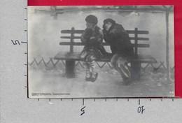 CARTOLINA NV RUSSIA - Bambini Sulla Panchina - Laghetto - 9 X 14 - Russia