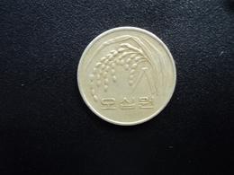 CORÉE DU SUD : 50 WON   1983   KM 34     TTB - Corée Du Sud