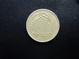 CORÉE DU SUD : 50 WON   1983   KM 34     TTB - Korea, South