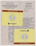 REPUBLIC OF IRAQ  MINISTRY OF HEALTH & WORLD WORLD HEALTH ORGANİZATION MALARIA ERADICATION ,BAGHDAD  LETTERHEAD - Advertising