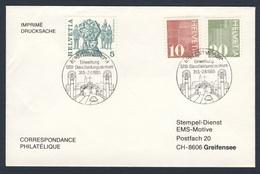 Switzerland Schweiz Suisse 1985 Cover / Brief / Enveloppe - Einweihung SBB Dienstleistungszentrum, Romanshorn/ CFF - Treinen