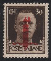 Italia: R.S.I. - Imperiale Del 1929 Soprastampato (Fascetto) - 30 C. Bruno - 1944 - 4. 1944-45 Repubblica Sociale