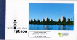 NOUVELLE CALEDONIE :   Carnet  No 710  Centre Culturel Tjibaou Neuf XX - Markenheftchen