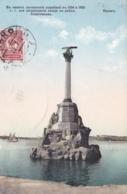 RUSSIE RUSSIA  :  CRIMEE :  Monument En Souvenir Du Naufrage De 1854 1855 - Russland