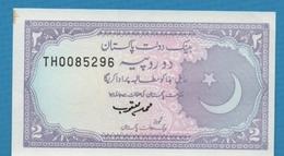 PAKISTAN 2 Rupees  ND (1985-1993)# TH0085296KM# 37Signature: Dr. Muhammad Yaqub - Pakistan