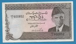 PAKISTAN 5 Rupees  Mohammed Ali JinnahND (1984-1999)# WD2  600852 KM# 38 - Pakistan