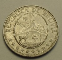1967 - Bolivie - Bolivia - 20 CENTAVOS - KM 189 - Bolivie