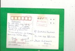 "CHENGDU- ( SICHUAN ) CHUNXI ROAD - Affr + Cachet "" By Air Mail "" Automatique .. 2 Scanes - Chine"