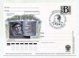 "2010 RUSSIA POSTCARD ""B"" KRASNYY KUT MONUMENT ON LANDING OF ASTRONAUT G.S. TITOV SPP - Russia & USSR"