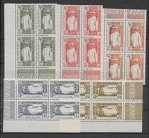 COTE D'IVOIRE - 1940 - POSTE AERIENNE YVERT 1/5 ** MNH BLOCS De 4 BORD DE FEUILLE  - COTE = 22 EUR - Ivory Coast (1892-1944)