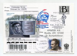 "2010 RUSSIA POSTCARD ""B"" KRASNYY KUT MONUMENT ON LANDING OF ASTRONAUT G.S. TITOV SPP - Brieven & Documenten"
