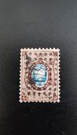 Timbre Russe 1858 Armoiries N° YT 5, Oblitéré Cote YT 70€ - 1857-1916 Empire