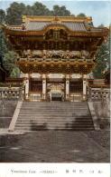 Nikko - Yomeimon Gate - Japan