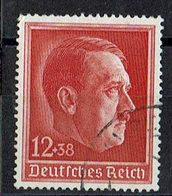 DR 1938 // Mi. 664 O (030..028) - Gebraucht