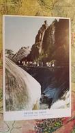 KOREA NORTH 1950s  Postcard - Kuren Waterfall - Corée Du Nord