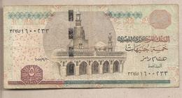 Egitto - Banconota Circolata Da 5 Sterline P-71a.4 - 2015 - Egitto
