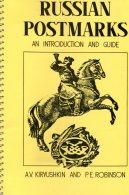 1989 Russian Postmarks. Kiryushkin & Robinson  110 Pages - Cancellations