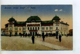 ROUMANIE BUCURESTI BUCAREST  Anim PLace  écrite En 1919    D25-2014 - Roumanie