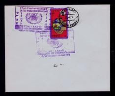UN / FAO Food Alimentation  ETHIOPIA 1973 #9842 - Contro La Fame