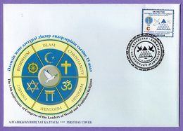 Kazakhstan 2018. FDC. The 15th Anniversary Of Congress Of The Leaders Of World And Traditional Religions. Religion. - Kazakhstan