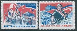 North Korea - Corea Del Nord - 1965 10th Anniv. Of General Asso. Of Koreans In Japan,MNH - Corea Del Norte