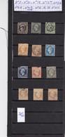 France 1849-1862 Classique Oblitérés Du  N° 3 Au N° 21 B - Autres