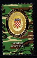Kroatie, Yv  Jaar 2018,   Gestempeld, Zie Scan - Croatie