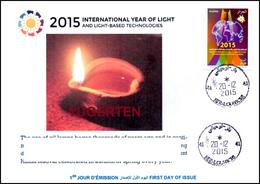 ALGERIA 2015 FDC Rare Cancellation International Year Of Light Lumière Luce Luz Diwali Oil Licht Lichtes - Buddhism