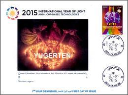 ALGERIA 2015 FDC Rare Cancellation International Year Of Light Lumière Luce Luz Diwali India Licht Lichtes - Buddhism