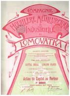 Ancienne Action - Compagnie Houillère Métallurgique Et Industrielle De Lomovatka (Donetz - Titre De 1899 - Russie