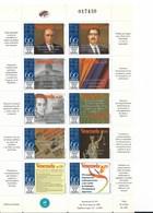 VENEZUELA 1998 Comptroller General MiniSheet Of 10 SCOTT 1590 MS - Venezuela