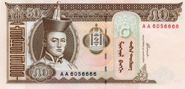 MONGOLIA= 2000    50    TUGRIK    P-64     UNC - Mongolie