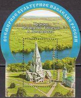 Russia, 2014, Mi. 2090 (bl. 208), Sc. 7569, Kolomenskoye Church Of The Ascenscion UNESCO World Heritage, MNH - 1992-.... Federazione