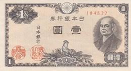 Japon - Billet De 1 Yen - Non Daté (1946) - Neuf - P85 - Japon