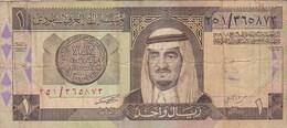 Arabie Saoudite - Billet De 1 Riyal - Roi Fahd - Non Daté (1984) - Arabie Saoudite