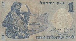 Israël - Billet De 1 Lira - 1958 - Israel