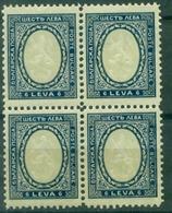 BULGARIE N° 191 N Xx Bloc De 4 . TB Cote:12 €. - 1909-45 Royaume